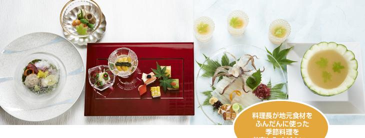 北海道の味覚がたっぷり詰まった、花びし自慢の料理