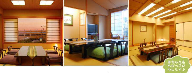 本館、臥牛亭、末広亭の3つの館がございます。